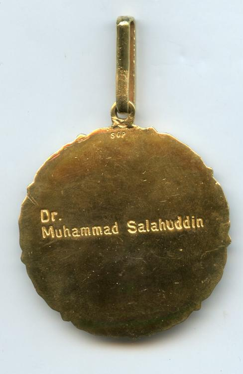 Pakistan Pride and Performance Medal reverse.jpg