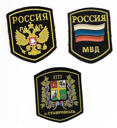 Russian patches.jpg