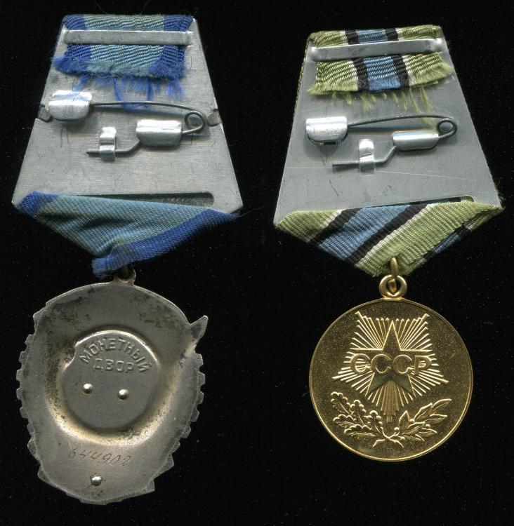 58a4f0016b32d_Medalsreverse.thumb.jpg.f17e34b8e19075f35cfa2fd46e7c518d.jpg