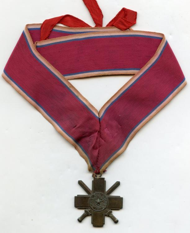 Paraguay Cruz del Chaco on neck ribbon obverse.jpg