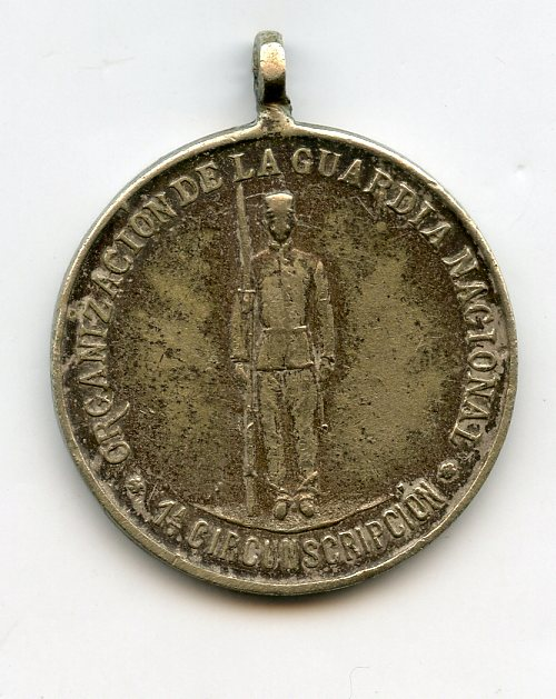 Paraguay Medal National Guard 1901 reverse.jpg