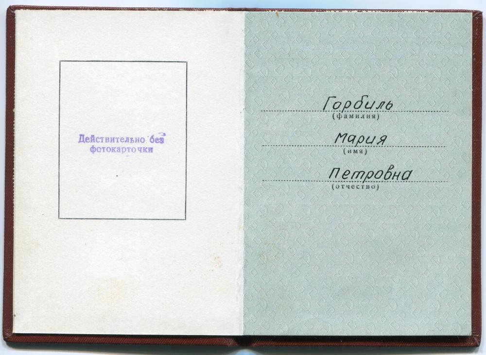 Order_Book_1.thumb.jpg.3f3cbf22d28183a963f4805b88fa16c2.jpg