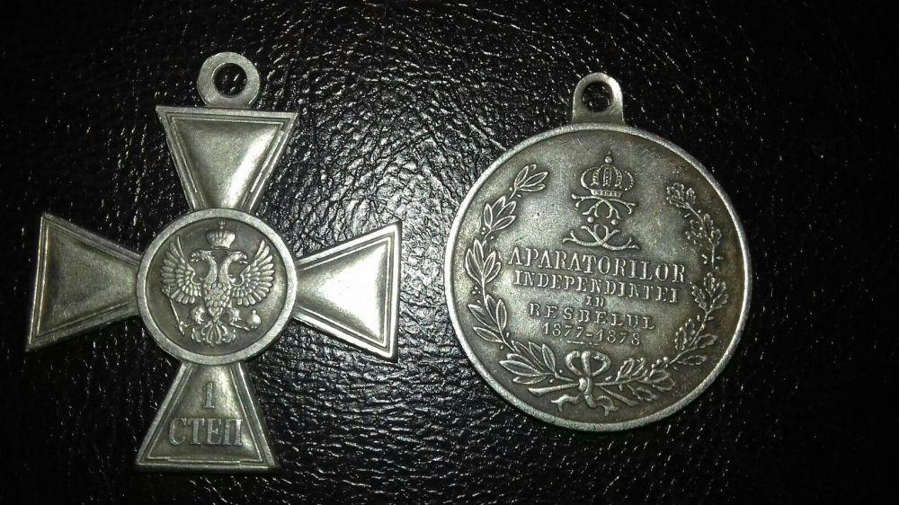 151853251_2_1000x700_medalii-fotografii_rev002.jpg