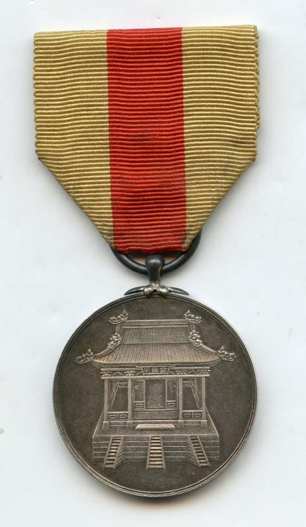 Coree Imperial 40 Years of Reign Commemorative Medal obverse.jpg