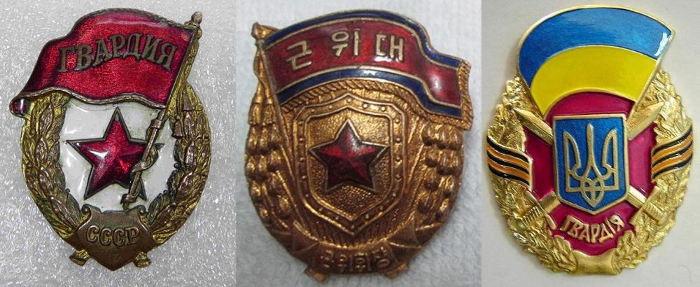5923084208bd1_USSR-NorthKorea-Ukraine.thumb.jpg.84e7d4b4b66327819a541576f0d50466.jpg