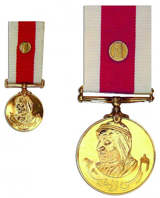 OMRS RAK Medal Obverse.jpg