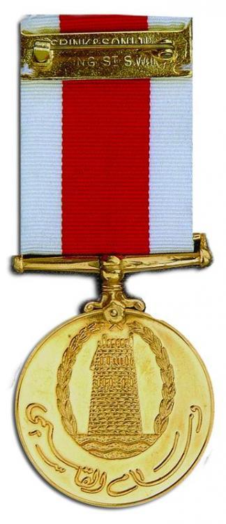 OMRS RAK Medal Reverse.jpg
