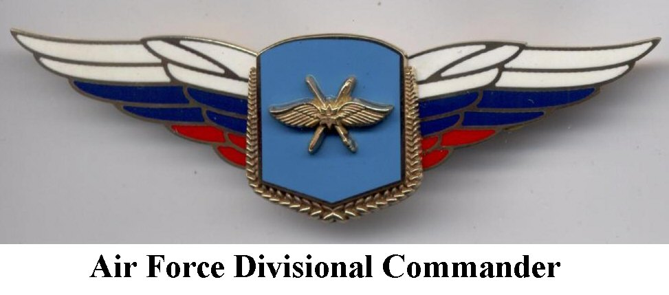 5979457b2e3d3_commanderoftheVKS.jpg.42e1ed7690bbfaccb406a9af3d3647cf.jpg