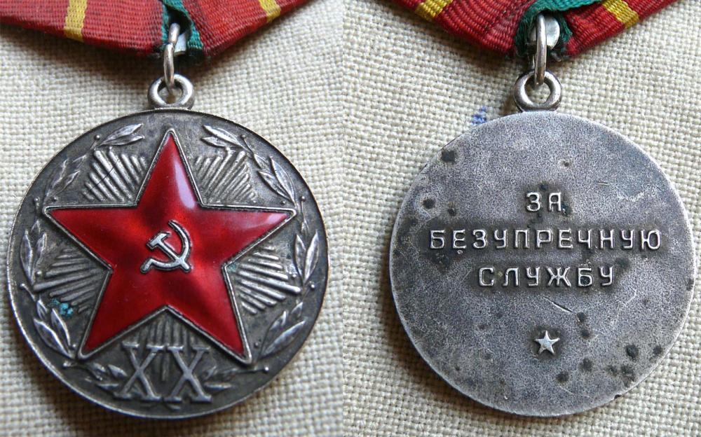 w-Irreproachable-Service-20y-in-KGB.jpg