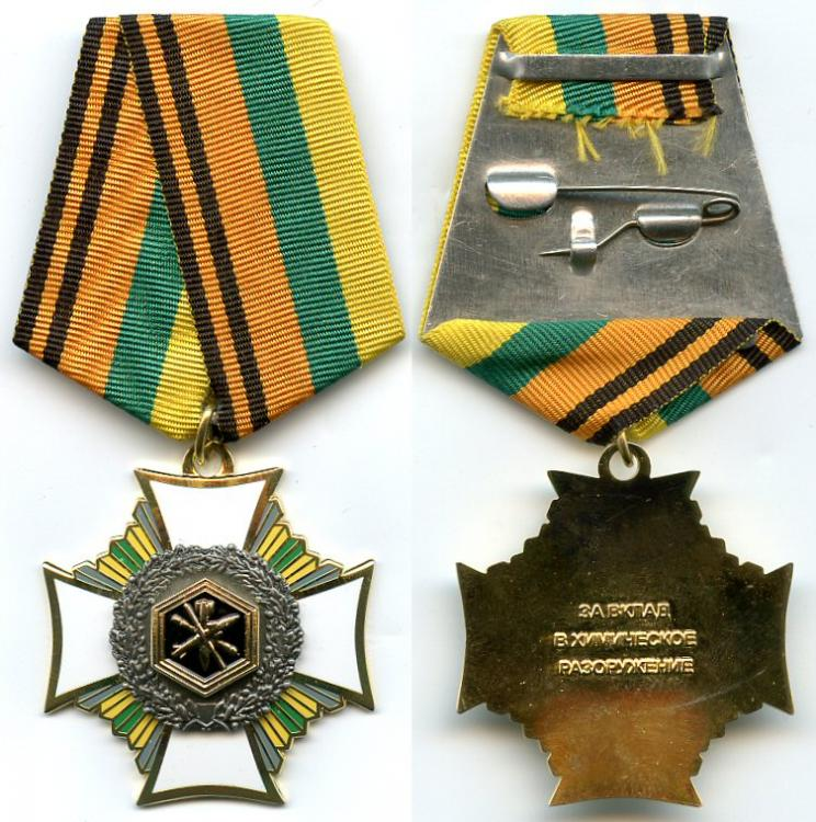 598a62b27f93f_MedalForContributionstoChemicalDisarmament.thumb.jpg.77b9bd6cabb5219472d442a3d086e7fd.jpg