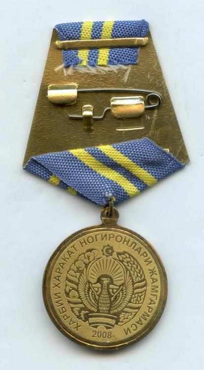 Uzbekistan Medal 1 reverse.jpg