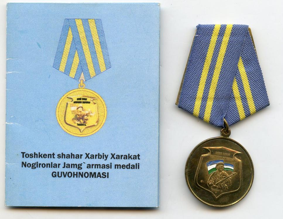 Uzbekistan Medal 1 with Award Document 1.jpg
