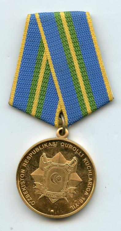 Uzbekistan Medal 2 obverse.jpg