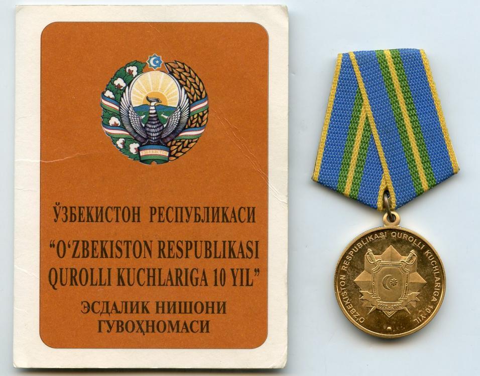 Uzbekistan Medal 2 with Award Document 1.jpg
