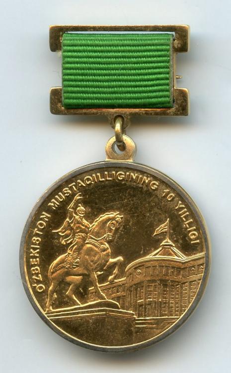 Uzbekistan Medal 4 obverse.jpg