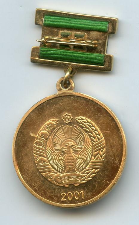 Uzbekistan Medal 4 reverse.jpg