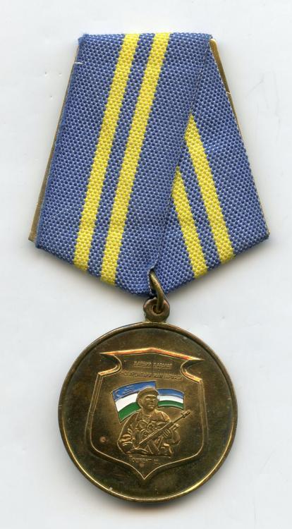 Uzbekistan Medal 1 obverse.jpg