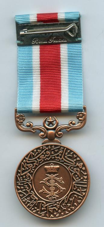 Malaysia Johor Sultan Coronation 2015 bronze reverse.jpg