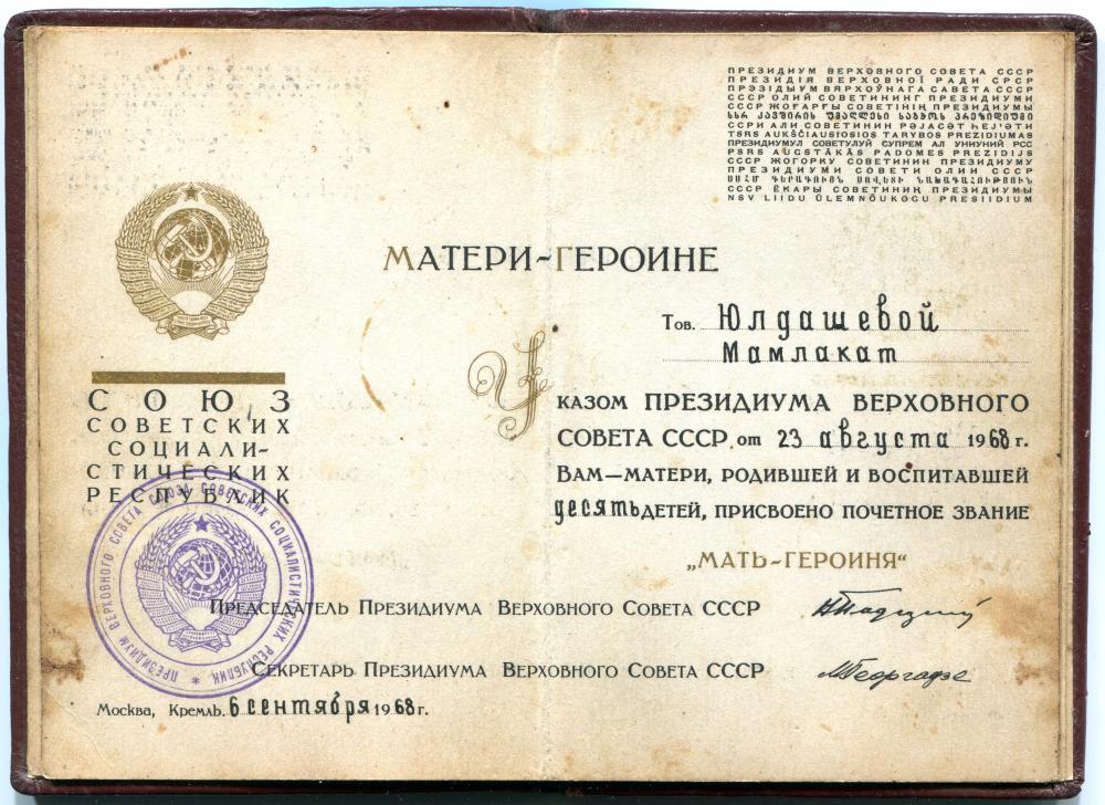 Mamlakat_Yuldasheva_2.thumb.jpg.db12f4c741999ae5f18c974a9b22305f.jpg