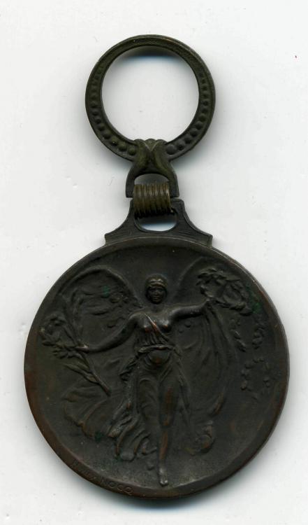 Официальный тип 1 Греция медальон.jpg