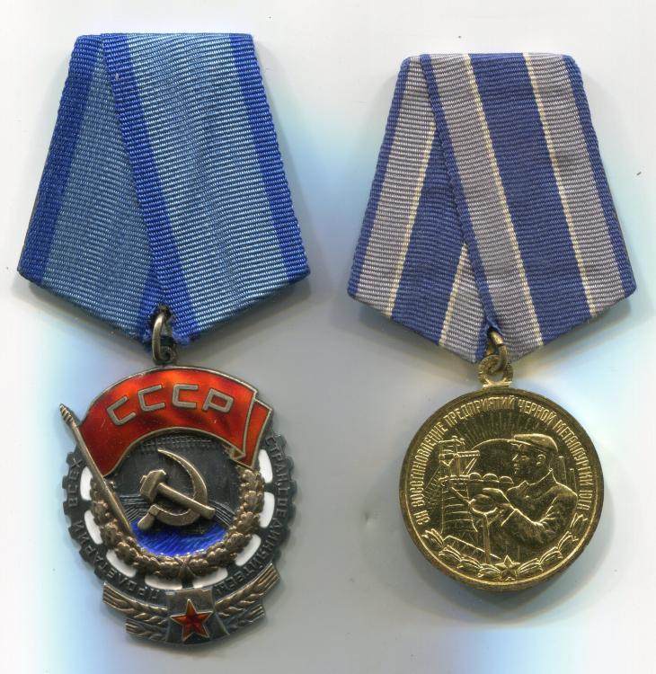 59c19bc4ddb3e_medalsobverse.thumb.jpg.4dc9a529082438a369929557aa5cb311.jpg