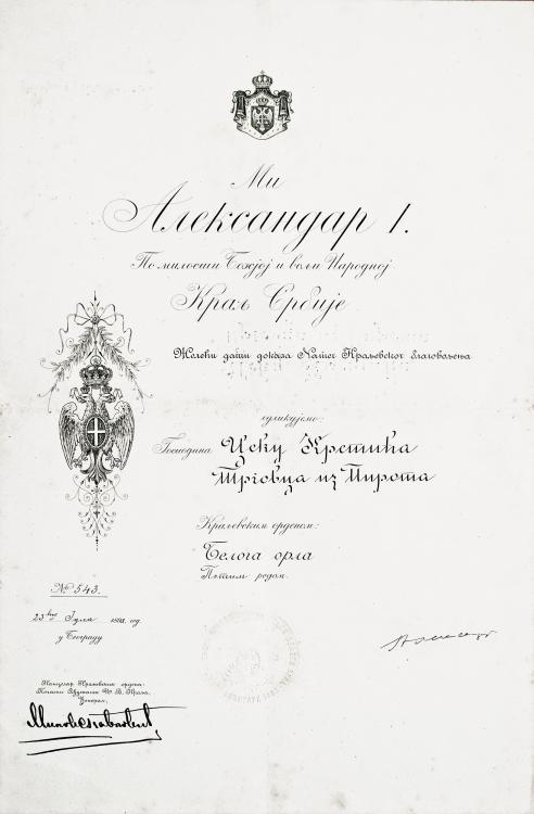 Diploma-za-Orden-belog-orla-5.reda_.thumb.jpg.be7108a7c108527d26bf6b214952a7b2.jpg