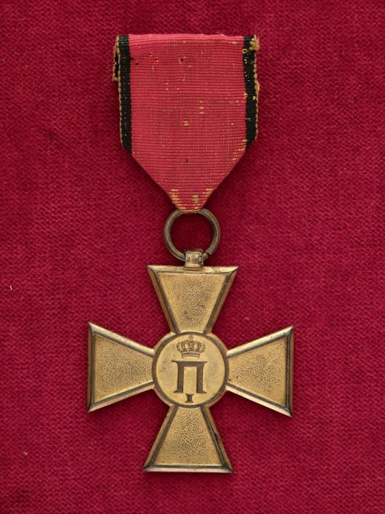 Spomenica-Srpsko-bugarskog-rata-1913..thumb.jpg.3eecad3ea5983d35259beaa198f77eac.jpg