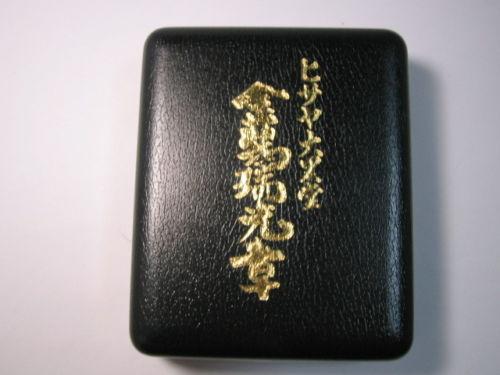 hiyasadaitokudou 1.jpg