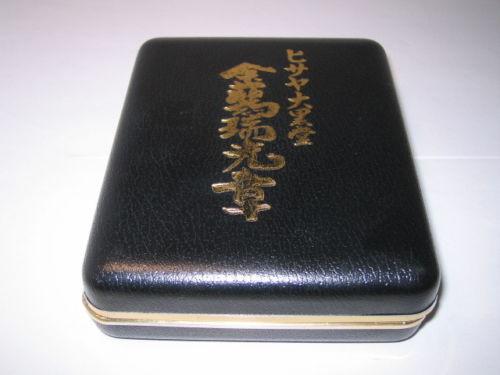 hiyasadaitokudou 4.jpg