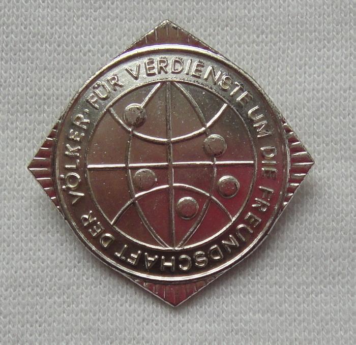 DSC06136.JPG