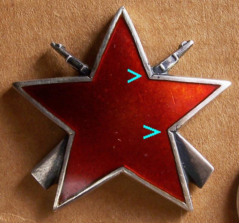 Partisan-Star3-O-tool-marks-1.5m.jpg