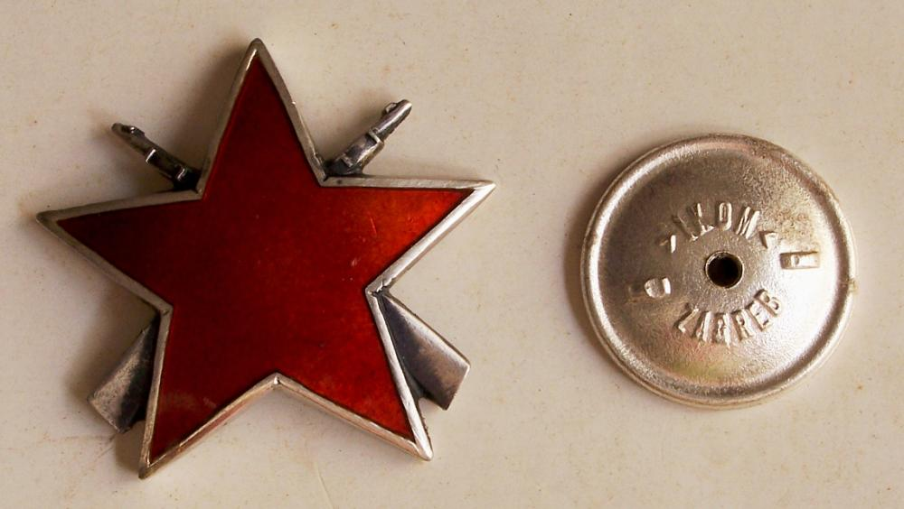 Partisan-Star3-O.jpg