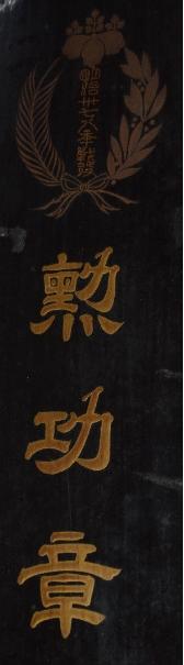 japan2.png.cec8119a3d98ffb90f1f361451c124a5.png