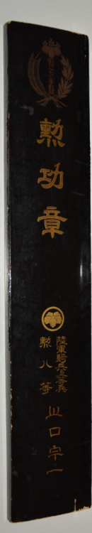 japan4.thumb.png.1fa44362e4b311c46d3586d9c9e73318.png