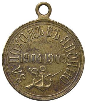 medal-pokhod-v-yaponiyu-r.jpg.d23fe1f1df783df11d0b014beff38fcf.jpg