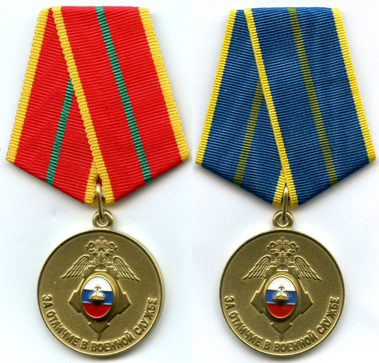 5a064ef4d0b4e_GUSP-MedalforDistinguishedMilitaryService1stcltypes12.jpg.851069b7c39d1dbecb092cfd716f1334.jpg