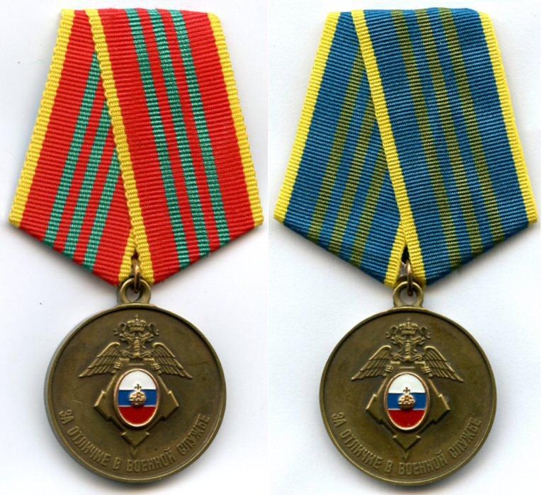 5a064f5d2464c_GUSP-MedalforDistinguishedMilitaryService3rdcltypes12.jpg.a2107274d9ce3152c6bc7a9536b55af6.jpg