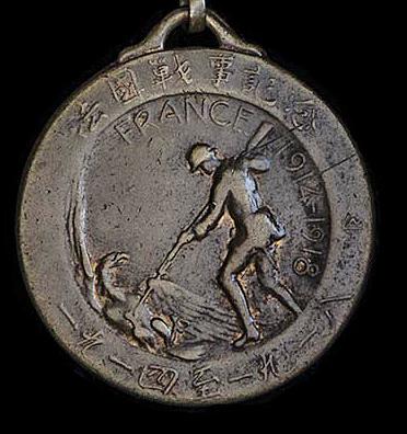 France 1914-1918.jpg
