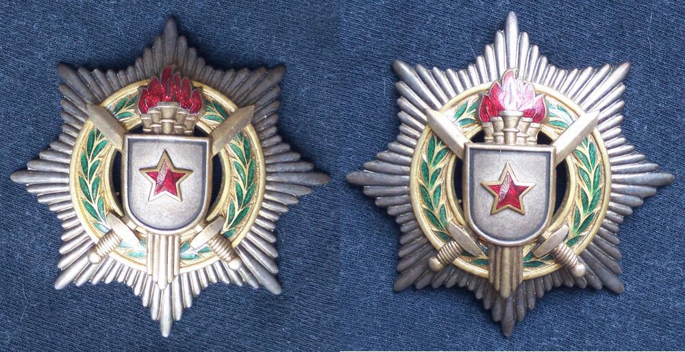 Order_Military_Merit_2nd_Class_O.jpg