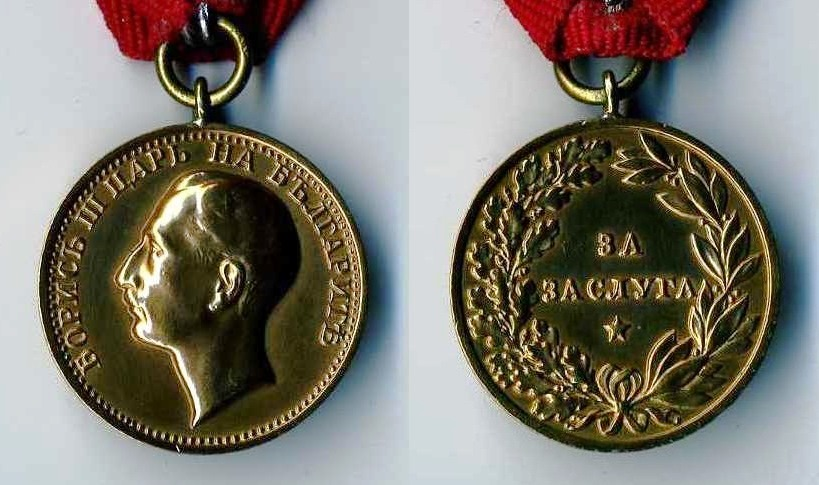 Medal for Merit (Bulgaria).jpg