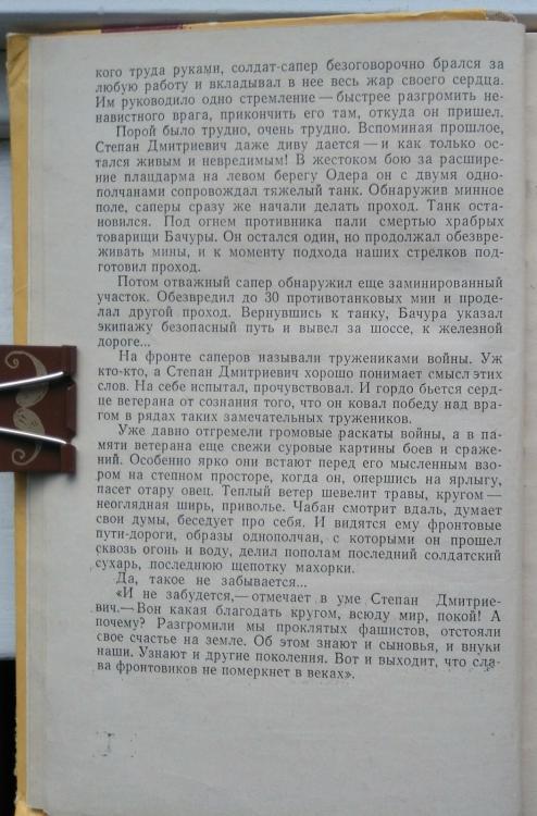 5a64977cef156_booksaboutBACHURA5.thumb.jpg.4772fae85bd5342e49615a5fb800765f.jpg