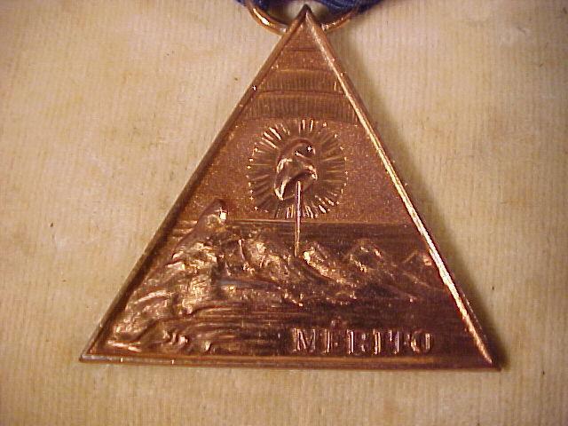 Nicaragua Medal of Merit 20ies close up.jpg