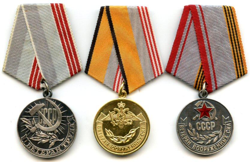 Veterans.jpg.81694640a5474368070a1f9c10a26b17.jpg