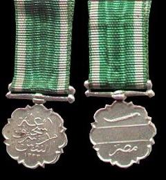 Egypt Mohamed Ali Medal Miniature.jpg