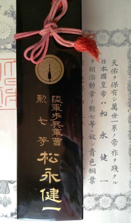 Boite diplome Taisho févr. 2018 (2).jpg