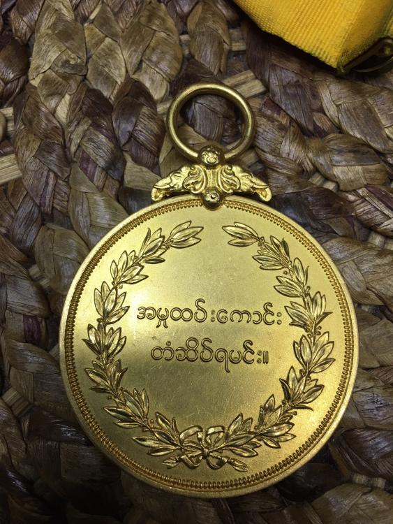 UK Burma KGV Good Civil Servant Medal reverse.jpeg
