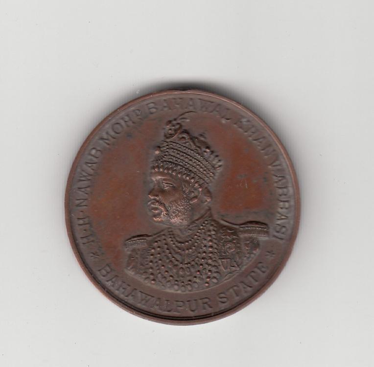 Bahawalpur 1904 Obverse.jpg