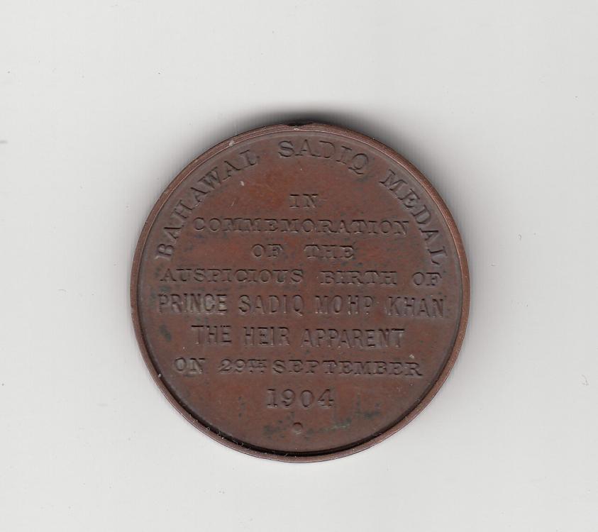 Bahawalpur 1904 Reverse.jpg