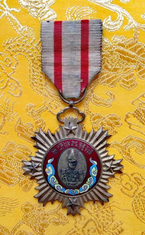 二等拥护共和奖章The Second Class of Medal of the Defending Republic, 4 stars, diam. 55 mm, gilt and enamel, credit:YIN Lun.jpg