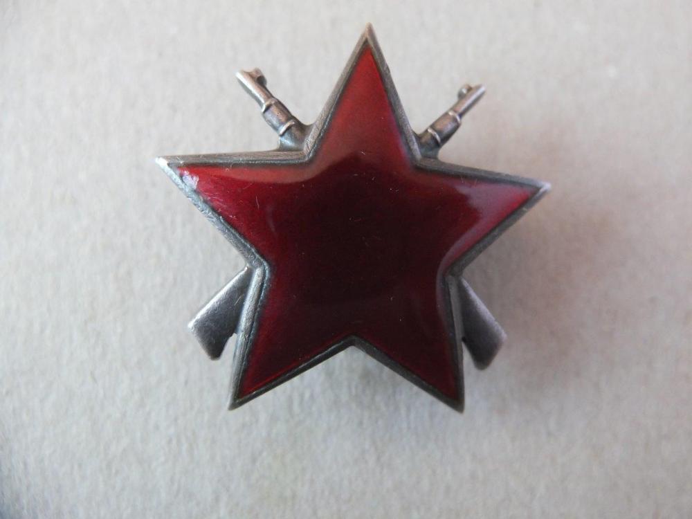 Partizan 1.jpg